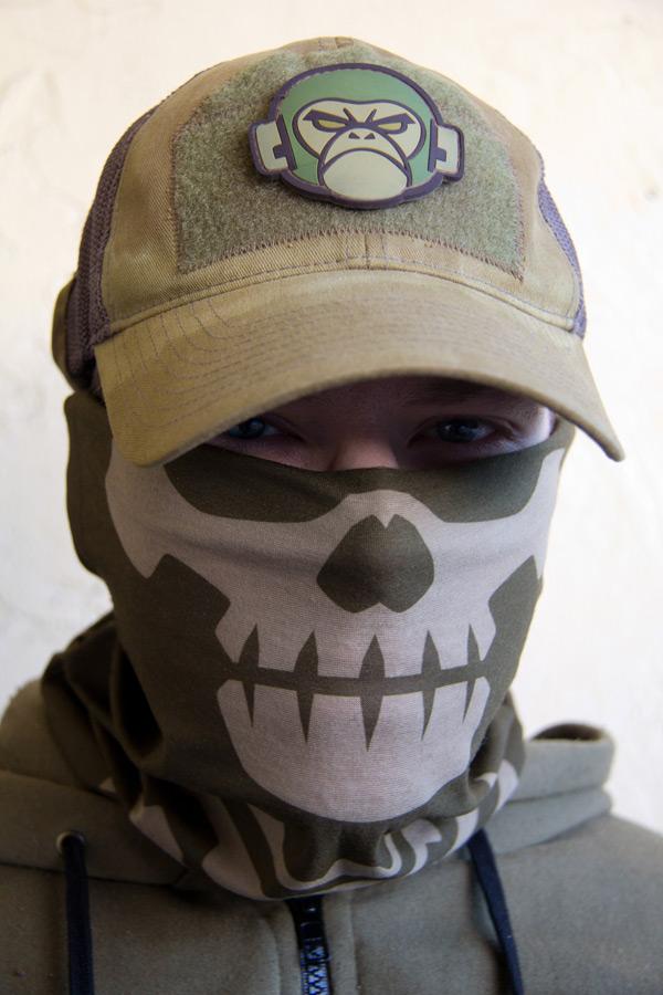 Msm Skull Mask Multi Wrap Mil Spec Monkey Store